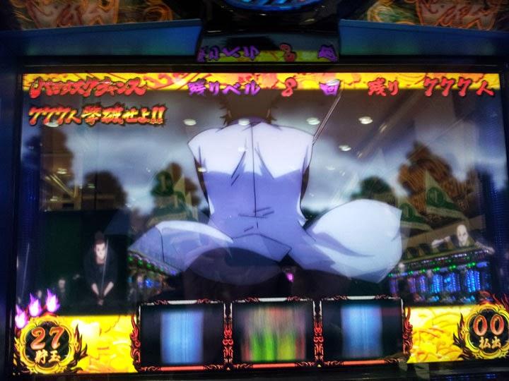 バジリスク絆朧復活03