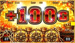 +100G