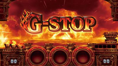 ミリオンゴッド 神々の凱旋 G-STOPについて