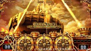 GODステージ