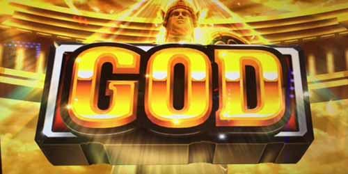 ミリオンゴッド 神々の凱旋 天空の扉以外のGOD期待演出は?