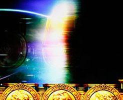 ミリオンゴッド 神々の凱旋 光の風とは?
